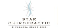 スター カイロプラクティック ロゴ