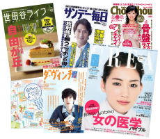 取材協力・メディア掲載へ