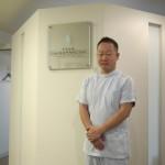 star chiropractic takahashi